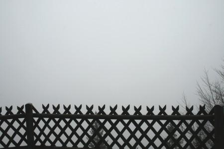 Großartiges Bergpanorama von der Terrasse des Gasthauses - wenn es nicht nebelig ist ...