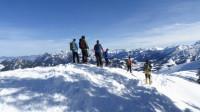 Schneeschuhwanderung auf das Wertacher Hörnle